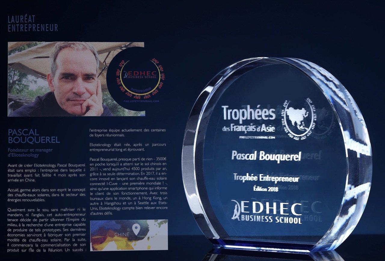 Trofeo «Francés en Asia»